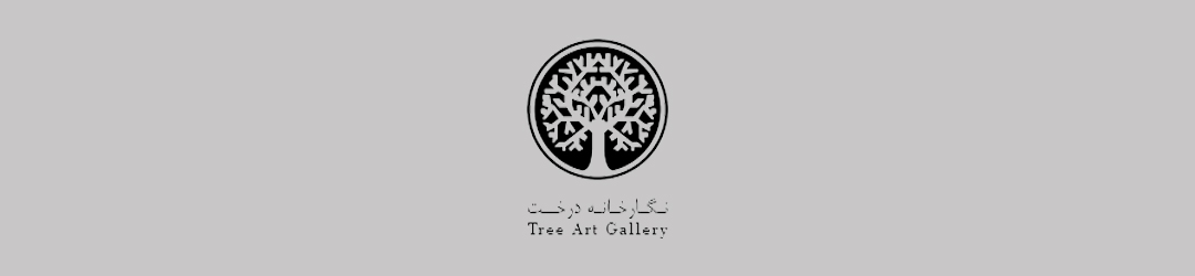 Tree Art Gallery